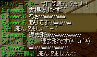RedStone 10.01.13[03]ブログ読んでマシタ