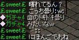 RedStone 09.12.13[03]