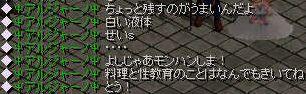 RedStone 10.01.14[00]