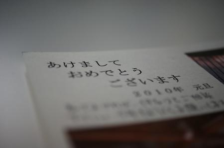 DSC04283.jpg