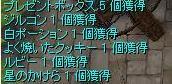 20110111_3.jpg