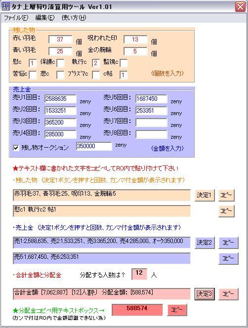 20110119_2.jpg