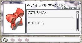 20110119_3.jpg