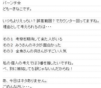 20110121_3.jpg