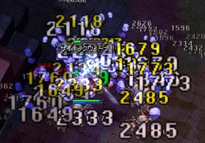 20110218_4.jpg