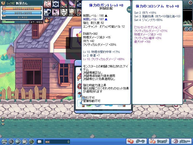 SPSCF0002_20101206091110.jpg