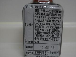 IMGP1204.jpg