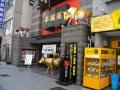 ushi001-s.jpg