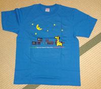 ブルキリンTシャツ