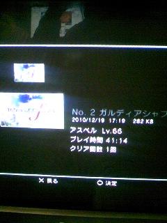 20101219175206.jpg