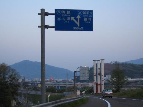 a479.jpg