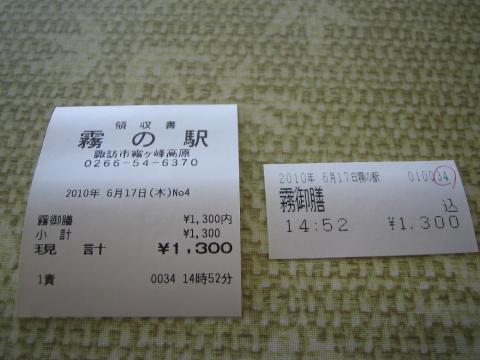 a747.jpg