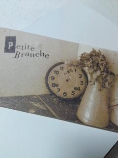 'Petite Branche'