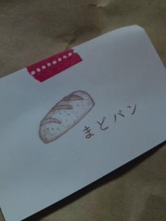 まどパンさん2