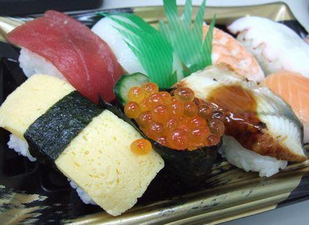 250円寿司