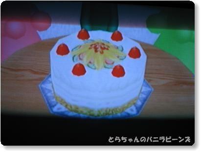 Wii ケーキ