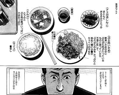 Kodoku_02.jpg