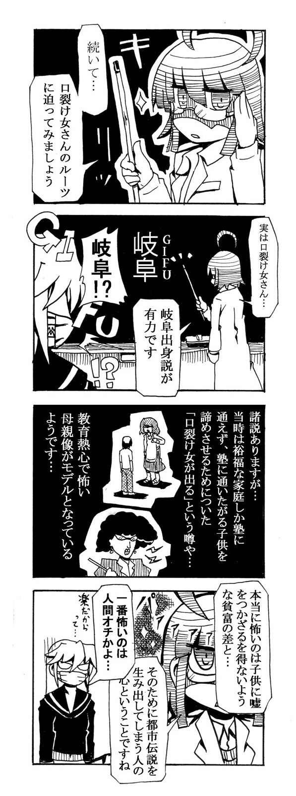 hanako10.jpg