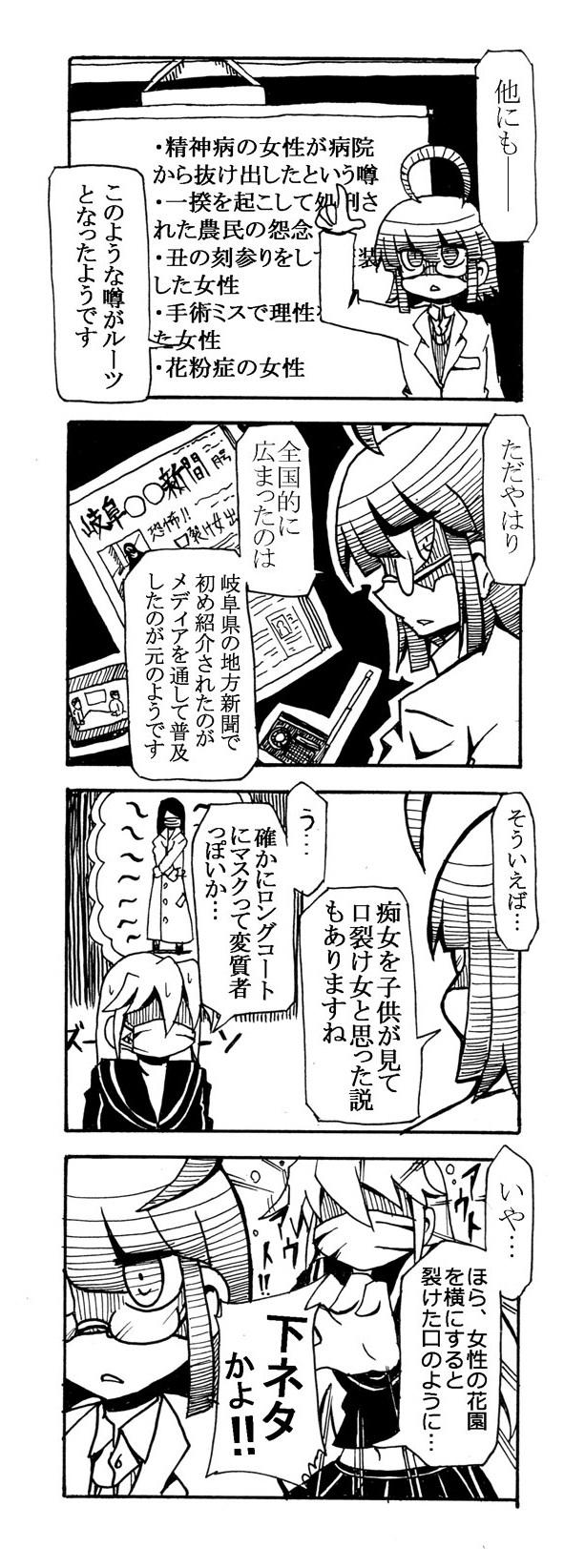 hanako11.jpg
