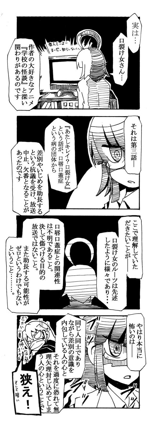 hanako13.jpg