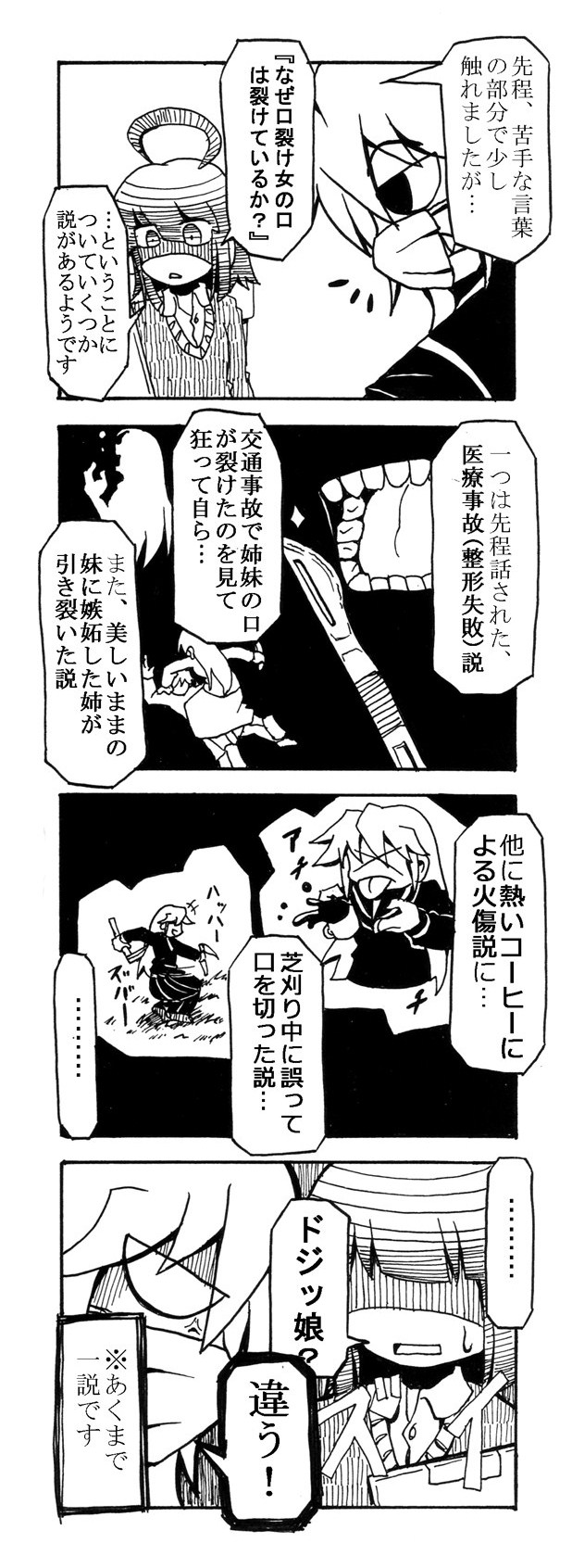 hanako6.jpg