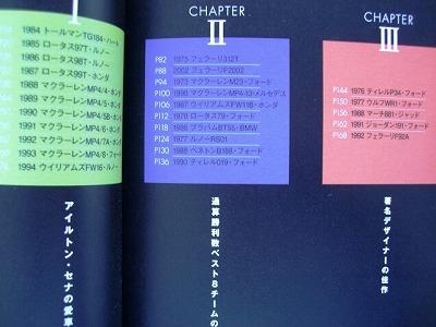 002_20100503075639.jpg