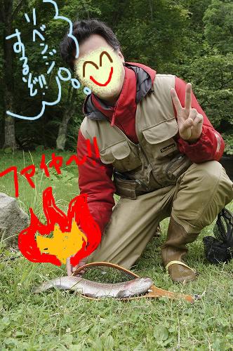リベンジに燃えるもっち~さん。