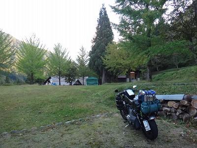 201310131630五箇山国民休養地キャンプ場s-