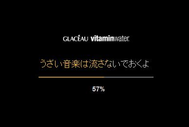 vitaminwater03