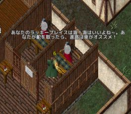 screenshot_523_02.jpg