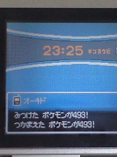CA3A0373-0001[1]