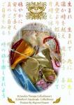 大阪 T様 着せ替え手帳カバー
