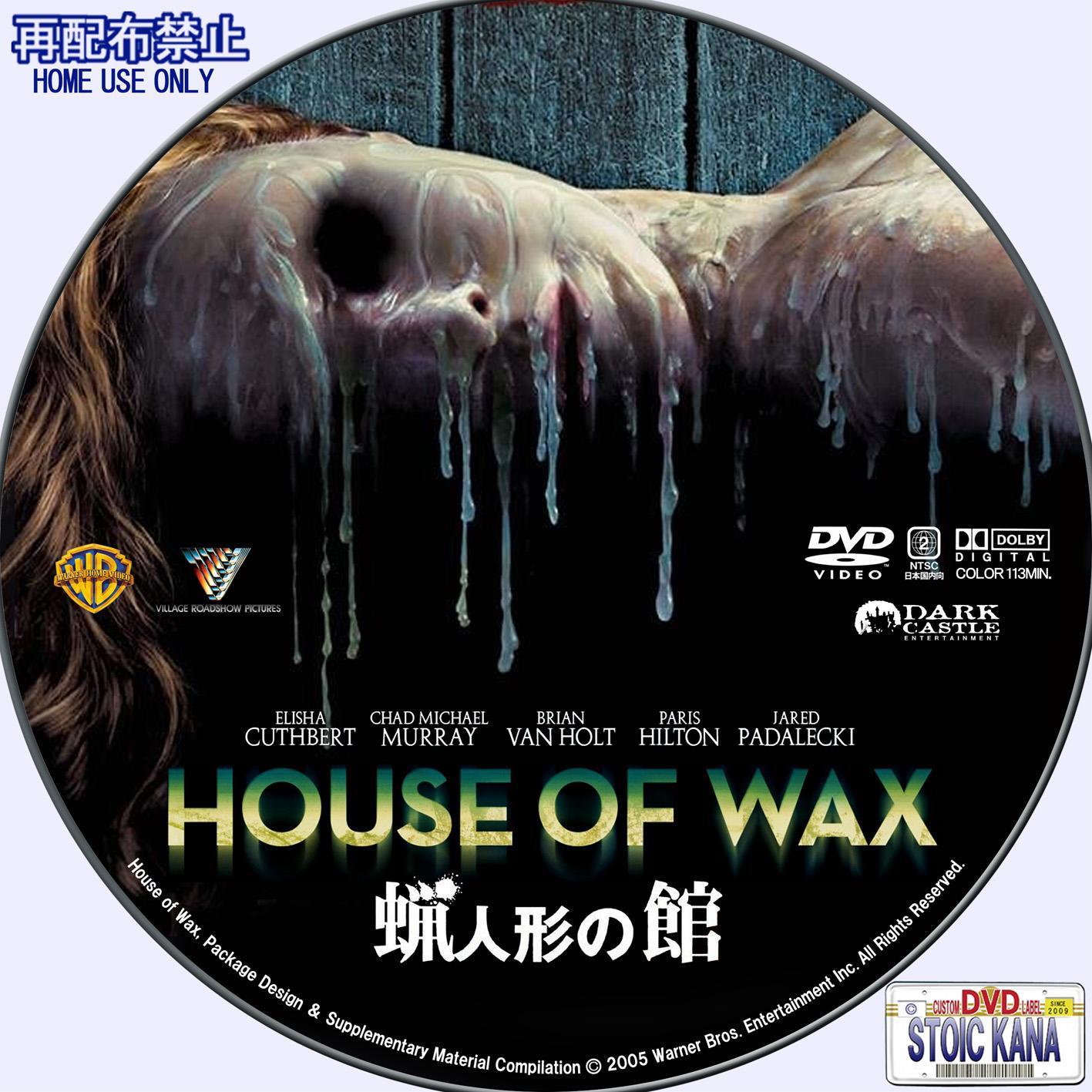 Stoic Kana S Label Dvd
