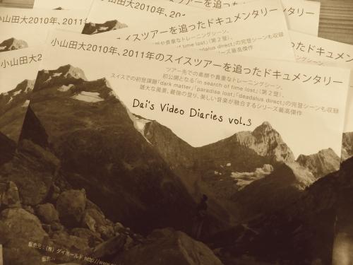 DSCF6361_20120327203419.jpg