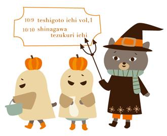 blog_137_01.jpg