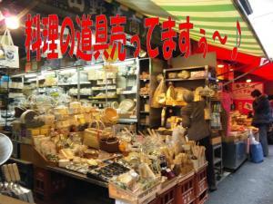 tsukiji-dogu.jpg