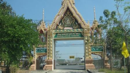 Wat Ladbuakhao