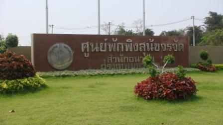 Uthaithani shelter - Copy