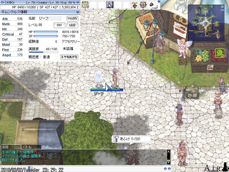 screenaijiro006.jpg