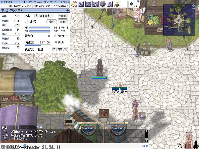 screenaijiro007.jpg