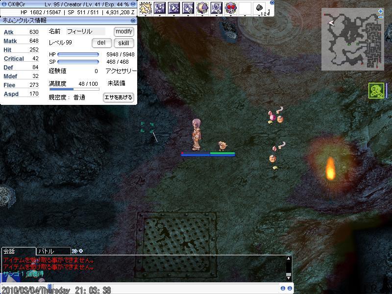 screenaijiro008.jpg