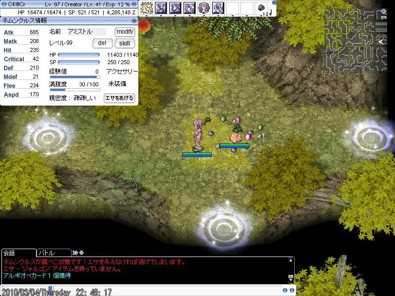 screenaijiro009.jpg