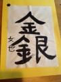 2013fumiya.jpg