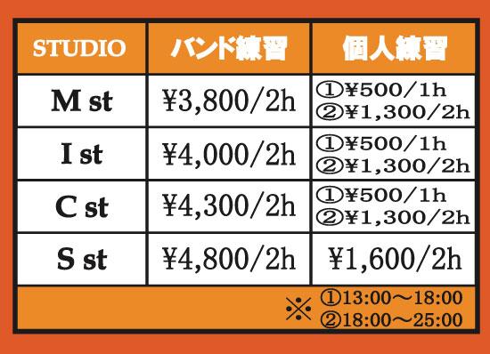 price_st_takatsuki.jpg