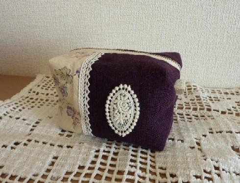 キャラメルポーチ紫