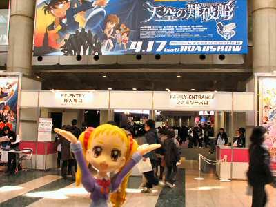 アニメフェア2010 001