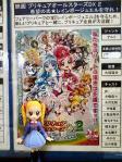 プリキュアオールスターズDX2鑑賞8回目 002