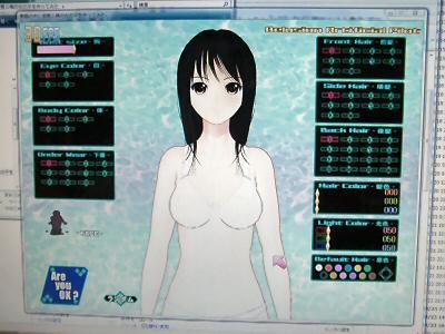画面の中に仮想人格の女の子を作ってみた 001