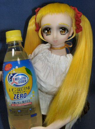 レモンはじける 001