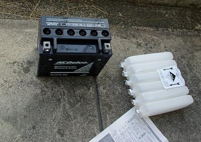 ACデルコ DTX12-BS